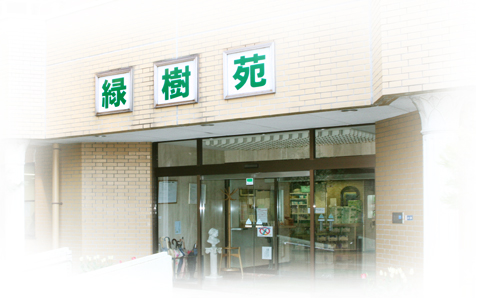 shisetu_g2.jpg
